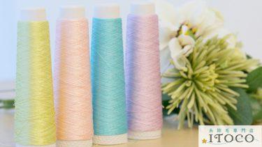 脱毛用のシルク糸